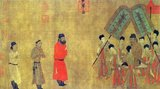 Emperor Taizong of Tang (January 23, 599 – July 10, 649), personal name Li Shimin, was the second emperor of the Tang Dynasty of China, ruling from 626 to 649. He is ceremonially regarded as a co-founder of the dynasty along with Emperor Gaozu. He is typically considered one of the greatest, if not the greatest, emperors in Chinese history. Throughout the rest of Chinese history, Emperor Taizong's reign was regarded as the exemplary model against which all other emperors were measured, and his era was considered a golden age of Chinese history and required study for future crown princes.<br/><br/>  During his reign, Tang China flourished economically and militarily. For more than a century after his death, Tang China enjoyed peace and prosperity. During Taizong's reign, Tang was the largest and the strongest nation in the world. It covered most of the territory of present-day China, Vietnam, Mongolia and much of Central Asia as far as eastern Kazakhstan. It laid the foundation for Xuanzong's reign, which is considered Tang China's greatest era.