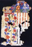 Manichaeism was one of the major Iranian Gnostic religions, originating in Sassanid Persia. Although most of the original writings of the founding prophet Mani (c. 216–276 CE) have been lost, numerous translations and fragmentary texts have survived.<br/><br/>  Manichaeism taught an elaborate cosmology describing the struggle between a good, spiritual world of light, and an evil, material world of darkness. Through an ongoing process which takes place in human history, light is gradually removed from the world of matter and returned to the world of light from which it came. Its beliefs can be seen as a synthesis of Christianity, Zoroastrianism and Buddhism.<br/><br/>  Manichaeism thrived between the third and seventh centuries, and at its height was one of the most widespread religions in the world. Manichaean churches and scriptures existed as far east as China and as far west as the Roman Empire. Manichaeism survived longer in the east, and appears to have finally faded away after the 14th century in southern China.<br/><br/>