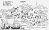 The Second Opium War, the Second Anglo-Chinese War, the Second China War, the Arrow War, or the Anglo-French expedition to China, was a war pitting the British Empire and the Second French Empire against the Qing Dynasty of China, lasting from 1856–1860.