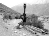 The Soviet War in Afghanistan was a nine-year conflict involving the Soviet Union, supporting the Marxist government of the Democratic Republic of Afghanistan  against the indigenous Afghan Mujahideen and foreign 'Arab–Afghan' volunteers. The Mujahideen found other support from a variety of sources including the United States, Saudi Arabia, the United Kingdom, Pakistan, Egypt, China and other nations. The Afghan war became a proxy war in the broader context of the late Cold War. The initial Soviet deployment of the 40th Army in Afghanistan began on December 24, 1979 under Soviet premier Leonid Brezhnev. The final troop withdrawal started on May 15, 1988, and ended on February 15, 1989 under the last Soviet leader Mikhail Gorbachev.