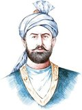 Hajji Mirwais Khan Hotak (1673–1715) was an influential tribal chief of the Ghilzai Pashtuns from Kandahar, Afghanistan, who founded the Hotaki Dynasty that ruled a wide area in Persia and Afghanistan from 1709 to 1738.
