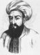Zaman Shah Durrani (c.1770 - 1844) was ruler of the Durrani Empire from 1793 until 1800. He was the grandson of Ahmad Shah Durrani and the fifth son of Timur Shah Durrani. Zaman Shah became the third King of Afghanistan.
