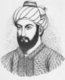 Timur Shah Durrani (1748 – May 18, 1793) was the second ruler of the Durrani Empire from October 16, 1772, until his death in 1793. An ethnic Pashtun, he was the second and eldest son of Ahmad Shah Durrani.